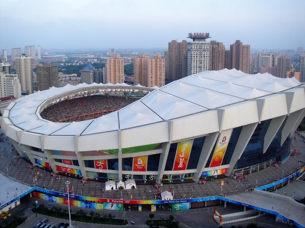 Qizhong forest sports city