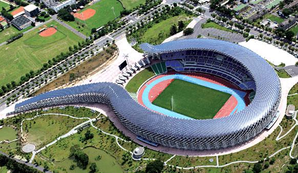 Kaohsiumg National Stadium